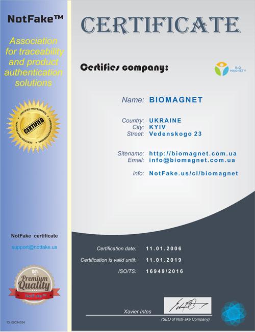 Сертификат качества от компании Notfake