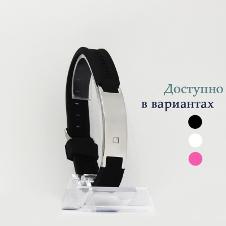 Biomagnet магнитный браслет от давления